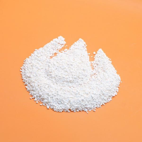 China Plant of Trichloroisocyanuric Acid TCCA Chlorine Disinfectant #1 image